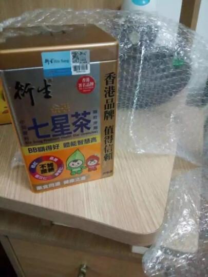 衍生 【全球购】精装七星茶颗粒冲剂 10g*20包 正宗港版 铁锌钙 晒单图