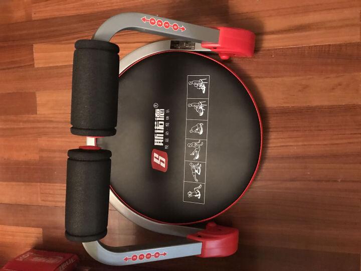 斯诺德(SiNuoDe) 斯诺德多功能仰卧板收腹机仰卧起坐板健身器材家用健腹器 X2 晒单图