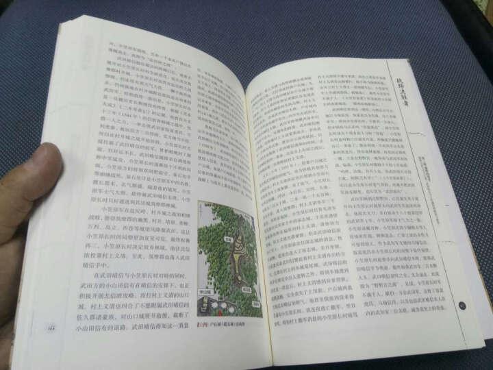 战场决胜者004:日本战国争霸录 晒单图
