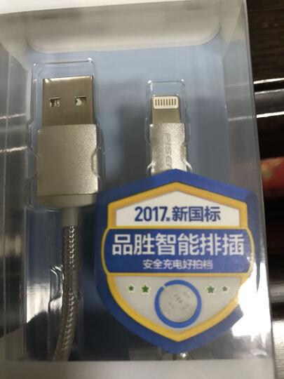 品胜 苹果双面USB数据充电尼龙线 适用于苹果Xs Max/XR/X/6s/7/8plus iPad air/Pro mini2/3/4 1.5米银灰色 晒单图