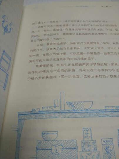 设计准则(成为自己的室内设计师) 晒单图