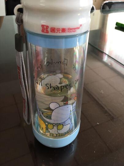 居元素 水晶芯多普 卡通 玻璃 双层 随身杯 蓝色大象 晒单图