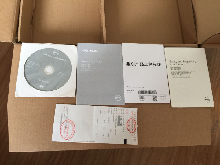 戴尔(DELL)XPS8920-R19N8S高性能吃鸡游戏台式电脑主机(i7-7700 16G 256GSSD+2T GTX1060 6G独显) 晒单图
