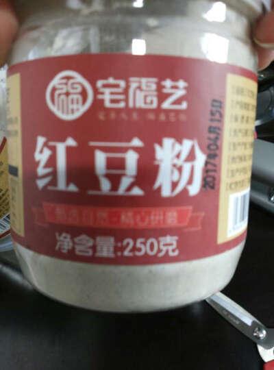宅福艺红豆粉 豆浆粉纯现磨粉冲饮谷物红豆原料可搭配山药薏米芡实粉250g/罐 晒单图
