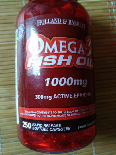 英国HB荷柏瑞多烯鱼油软胶囊250粒 两瓶 晒单图