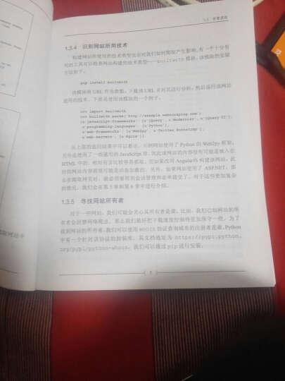 ZigBee原理、实践及应用/物联网工程核心技术丛书 晒单图