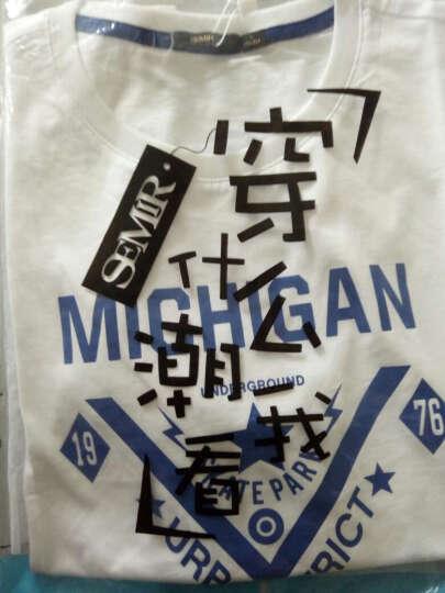 森马 Semir 短袖T恤 夏装圆领半袖上衣印花T恤 19037001211 漂白 L 晒单图
