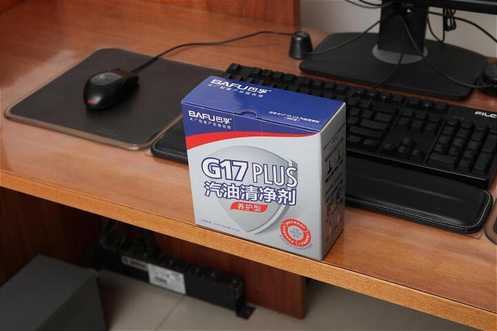 巴孚(BAFU)G17 plus养护型 燃油清净剂 汽油添加剂 燃油宝 10支装 晒单图