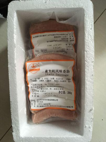 好方向 意大利风味香肠 纯肉200g*5包手抓饼烤肠热狗肠烧烤食材 晒单图