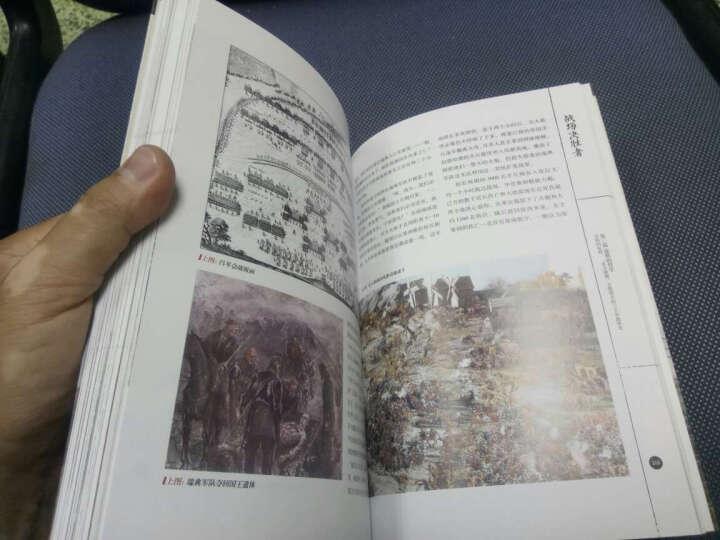 战场决胜者 002 金钱与荣誉:欧洲佣兵战争史 晒单图