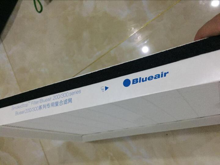 布鲁雅尔(Blueair)空气净化器 303(KJ250FA04) 晒单图