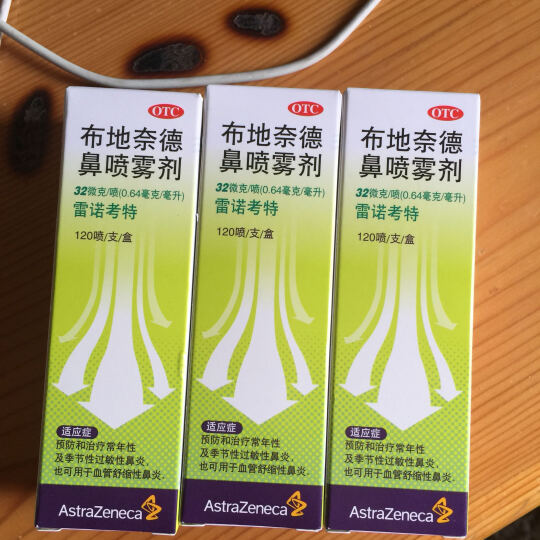雷诺考特 布地奈德鼻喷雾剂 120喷  晒单图