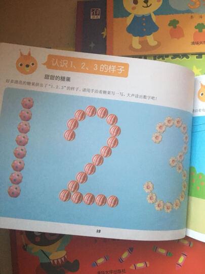 创意阶梯数学(套装共5册) 晒单图