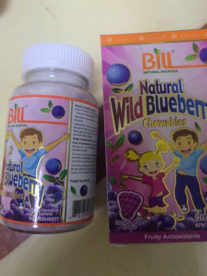 BILL高端进口小孩子儿童提高眼睛保护眼睛视力的蓝莓护眼咀嚼近视保养奶片视力辅助眼底黄斑病变的保健品 儿童对眼睛好的保健品蓝莓护眼精华素2瓶【巩固装】 晒单图