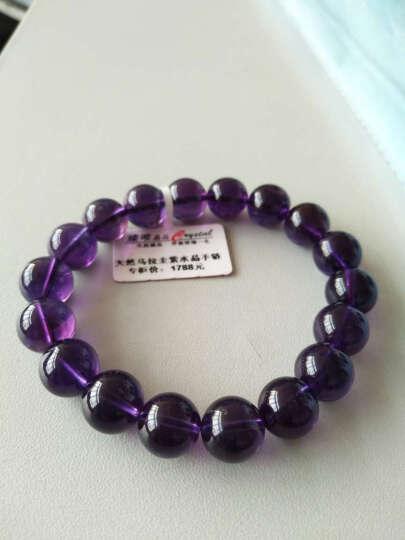 臻唯 艳浓深紫圆珠天然紫水晶手链 天然水晶手链 男女  漂亮紫罗兰色 15MM 晒单图