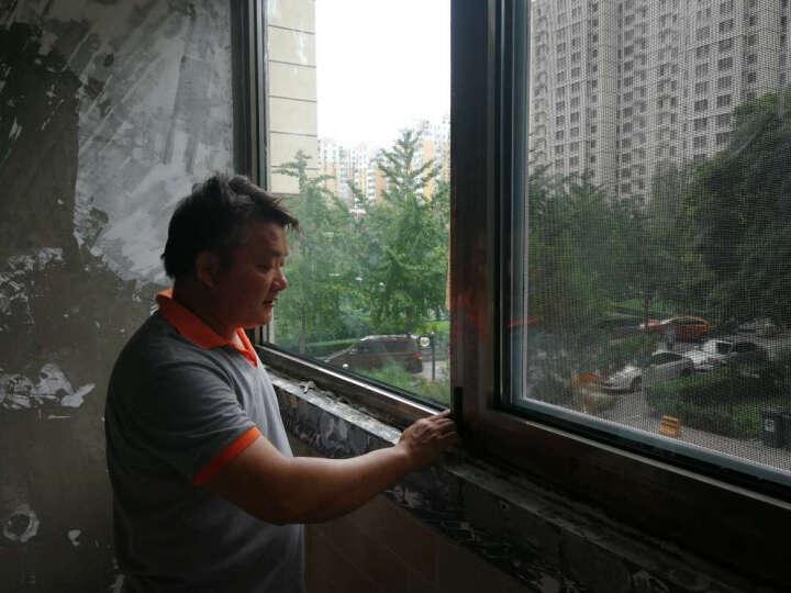 多保阳光 断桥铝门窗阳光房 上海北京广州杭铝包木门窗铝合金平开移窗户封阳台 防盗窗隔音窗 测量定制(非商品实际价格) 晒单图
