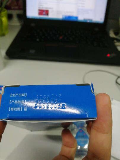 珍视明 四味珍层冰硼滴眼液 15ml 2盒 优惠 晒单图