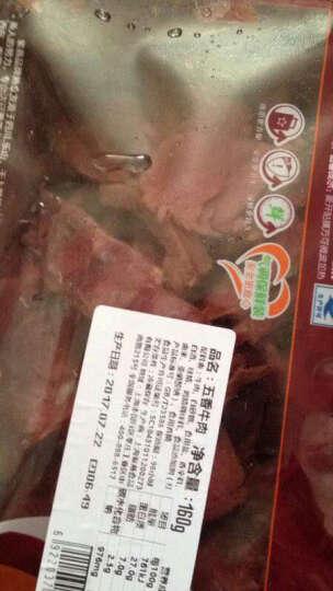 【紫燕百味鸡】五香牛肉锁鲜盒装160g 卤味熟食私房菜新鲜卤肉 晒单图