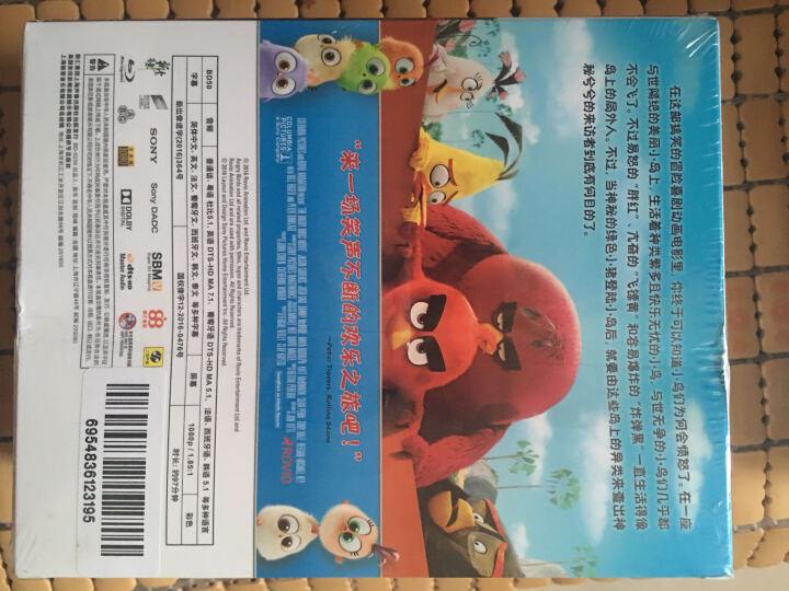 愤怒的小鸟大电影 赠胖红毛绒公仔礼品版(蓝光碟 BD50) 晒单图