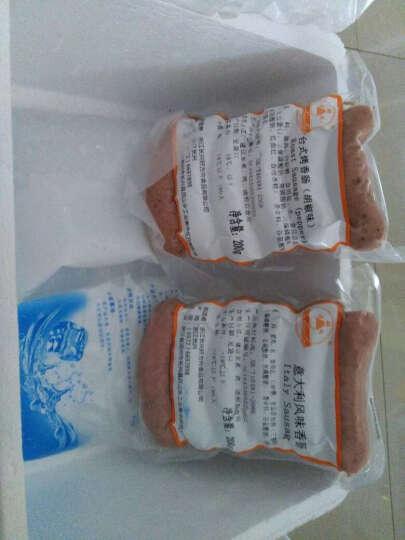 好方向香肠烧烤食材400g(意大利肠+纯肉肠黑胡椒味)手抓饼烤肠热狗肠 晒单图