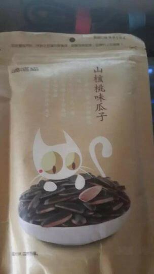 嘀嗒猫 {领券-满199减120}锅巴70g*3袋 黑米小米锅巴休闲零食小吃 蟹黄味*3包 晒单图