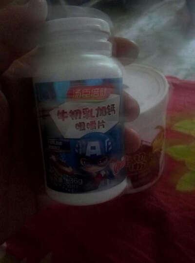 汤臣倍健(BY-HEALTH) 汤臣倍健牛初乳粉500mg/袋×60袋 提高免疫力2桶装 晒单图