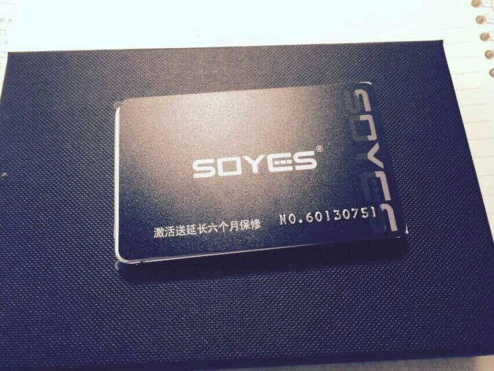 索野(SOYES) H1移动/联通 超薄卡片手机学生儿童备用超长待机迷你小手机 白色 8G内存版 晒单图