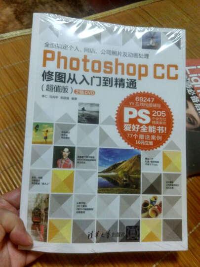 美国纽约摄影学院摄影教材(最新修订版2 下) 晒单图