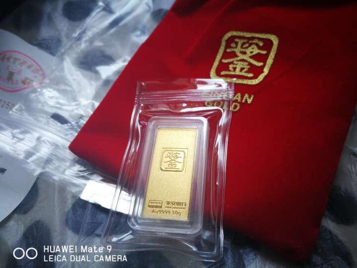 零兑金号 零兑金AU9999投资金条足金50g金砖理财 中国黄金协会监制 支持回购 晒单图