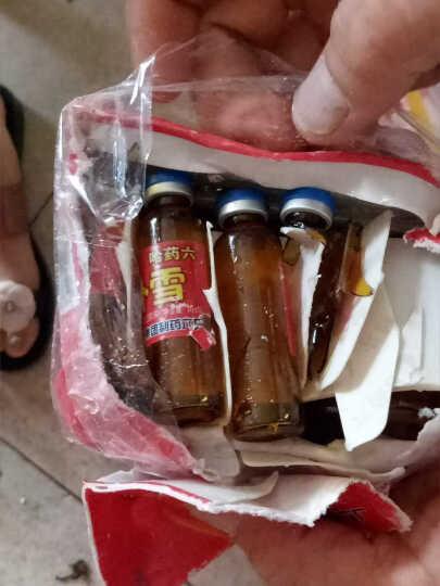 三精 哈药 哈药六牌朴血乳酸亚铁口服液1盒*12支 晒单图