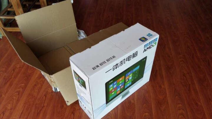 狄派 一体机电脑intel酷睿i5 i7 办公家用娱乐游戏宾馆台式机电脑 酷睿i5+8G+120G固态 23.6英寸 晒单图