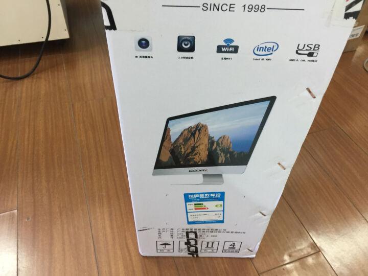 酷爱(COOAV) 一体机电脑 21.5英寸酷睿i5双核商务办公家用台式电脑 酷睿i5-4G内存-120G固态(促销) 晒单图