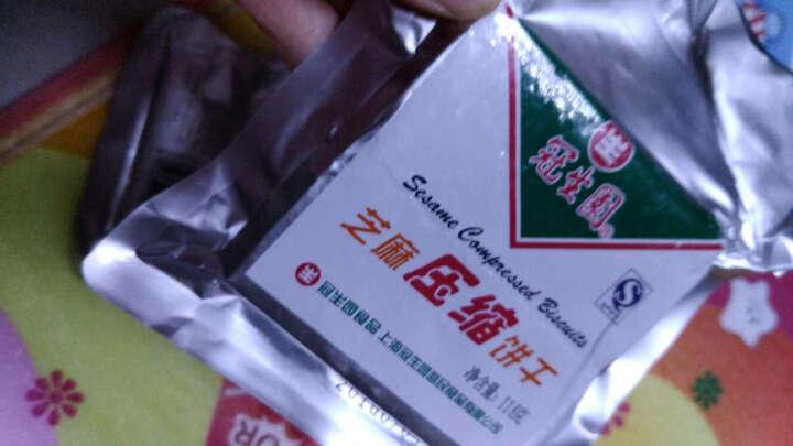 食乐星 梦想鱼丸休闲食品特产鱼麻辣味零食小吃香辣烧烤味 咖喱味20g 晒单图