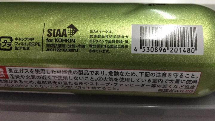 碧诺蕾(PINOLE) 日本原装进口除鞋臭剂250ML银离子去脚臭喷剂时尚款海洋花香系列香氛 250ml2瓶优惠装 晒单图