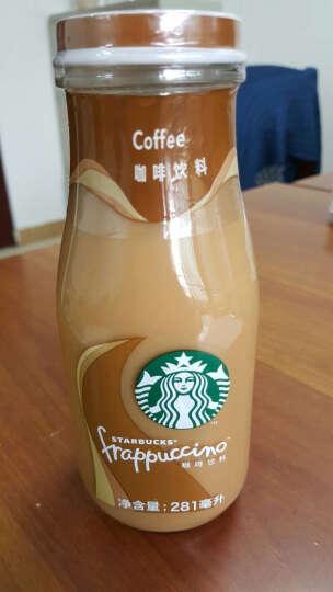 星巴克Starbucks速溶摩卡香草原味咖啡星冰乐白咖啡瓶装 巧克力热可可粉 摩卡味281ml*4盒装 晒单图
