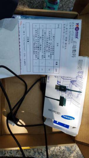三星S6/note4原装数据线note5/s7/s6 edge手机充电器线快充安卓通用 (普充1M数据线盒装白色) 晒单图