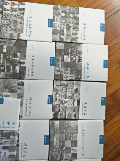 丝瓷之路博览·瓷话中国:走向世界的中国外销瓷 晒单图
