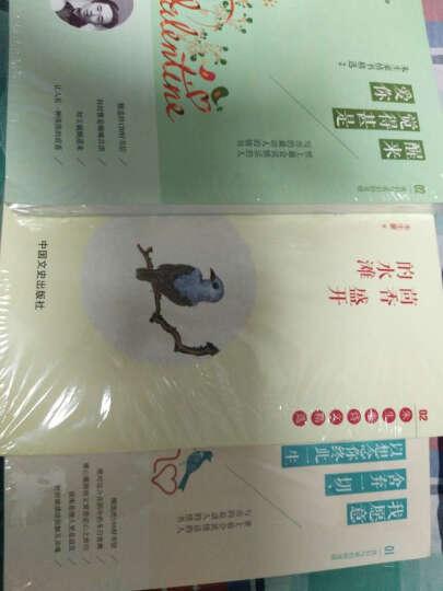 朱生豪情书精选 (全集3册 ) 晒单图