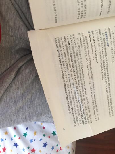 新东方英语语法新思维初级+中级+高级教程语法全套 张满胜大学英语语法书籍 英语语法练习 晒单图
