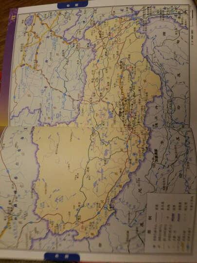 中国分省系列地图册:西藏(2016年全新版) 晒单图