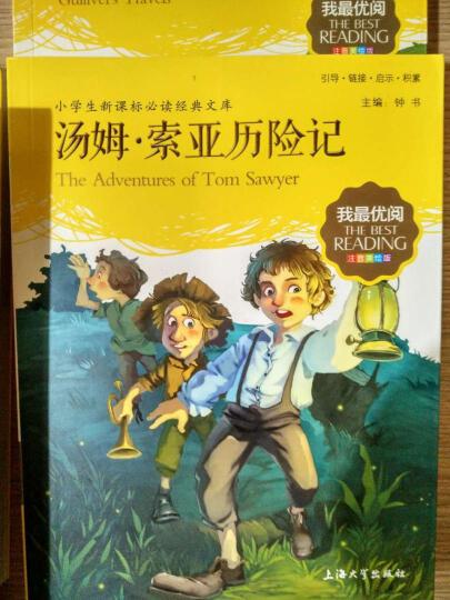 小学生推荐阅读 英雄人物故事(经典名著注音版) 晒单图