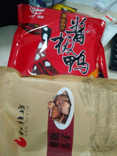 松桂坊 酱板鸭280g 湖南特产常德香辣小吃零食酱鸭子 香辣味 晒单图