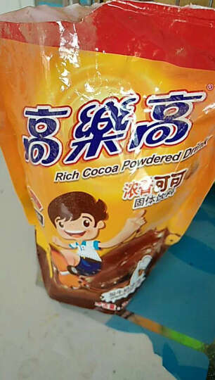 高乐高可可粉coco粉 巧克力粉200g/袋 冲饮速溶固体饮料 晒单图