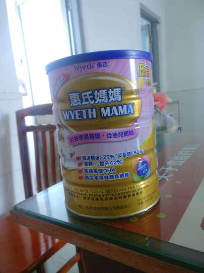 香港进口 惠氏Wyeth 港版惠氏 惠氏妈妈奶粉 900g 孕妇奶粉 2罐装 晒单图