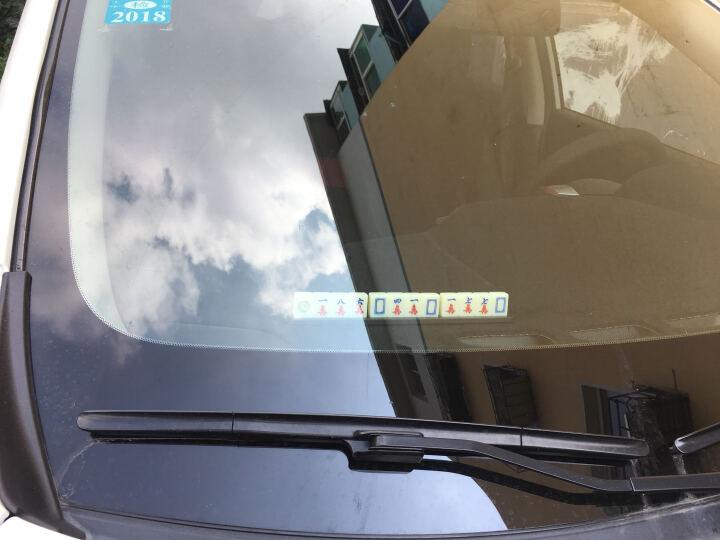 莱琥 汽车临时停车牌 隐藏式移车卡挪车电话号码牌夜光号码卡车内创意车载香薰个性摆件汽车改装用品 【金钱豹】小号-银色 晒单图