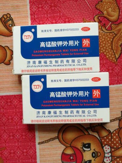 巴米尔 阿司匹林泡腾片10片(发热头痛关节神经肌肉痛 ) 晒单图
