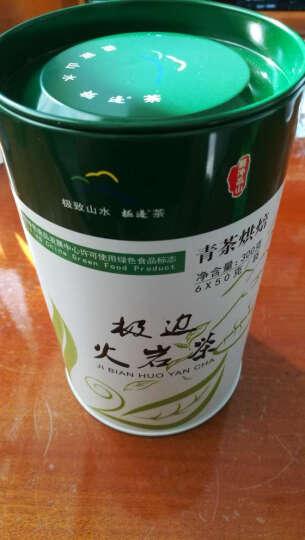极边火岩青茶高山绿色食品认证乌龙茶罐装小袋装茶叶300g 晒单图