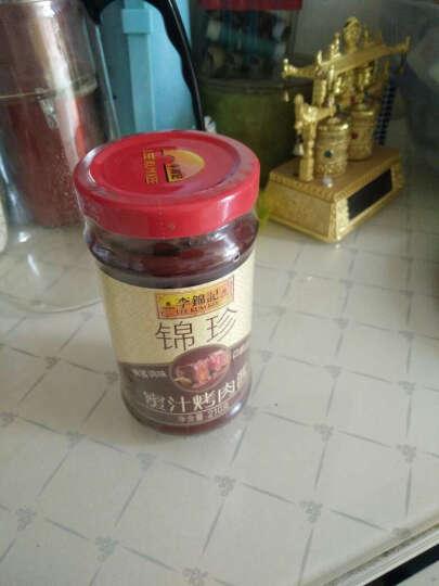 辛迪的厨房 锦珍蜜汁烤肉酱210g韩国烧烤酱蜜汁烧烤腌料调味酱料 晒单图