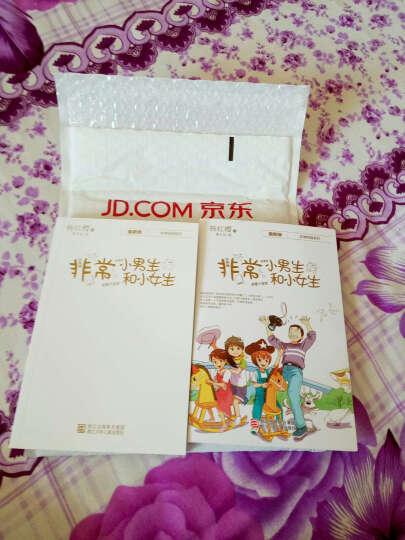 杨红樱非常校园系列:非常小男生和小女生 晒单图