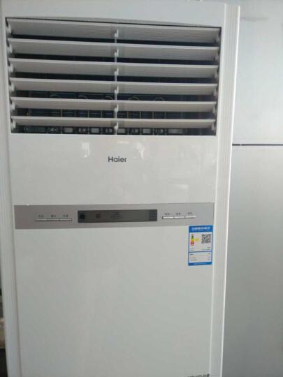 海尔(Haier)中央空调5匹柜机380V冷暖办公商铺商务空调KFRd-125LW/51BBC13 白色 晒单图